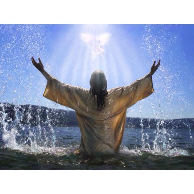 Поздравляем православных с Крещением Господним {$region.field[16]}!