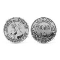 Серебряные сувениры 2015 года