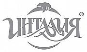 Инталия