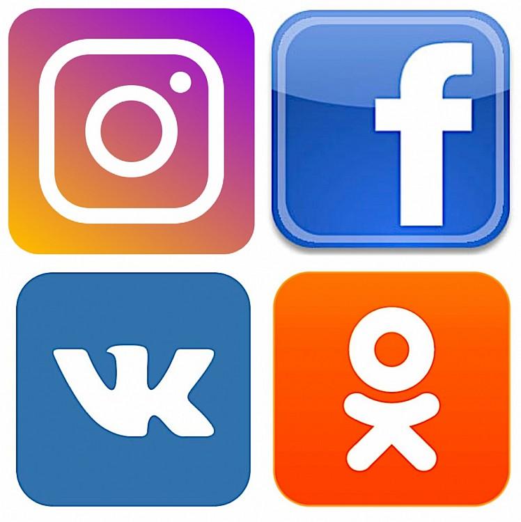 Скидка для подписчиков социальных сетей - 10%