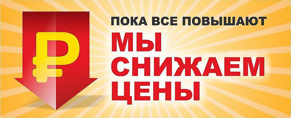 """Оптовые цены на серебро и бижутерию ЗАО """"Красная Пресня"""" - закупка+10%"""