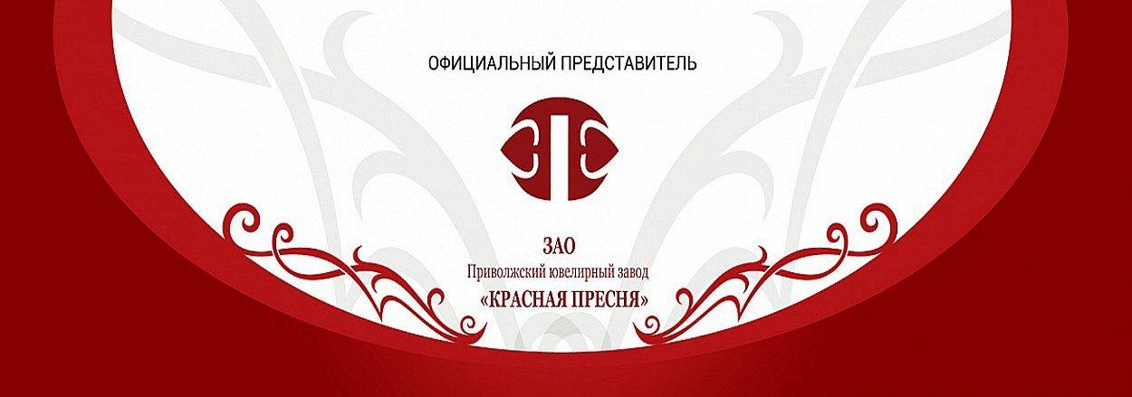 Ювелирный интернет магазин Остров Сокровищ 97d81395d26