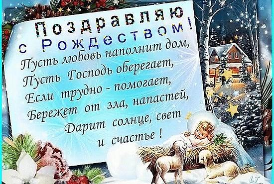 """ЮИМ """"Остров Сокровищ"""" поздравляет с Рождеством!"""