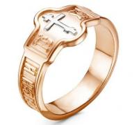 Кольца для верующих