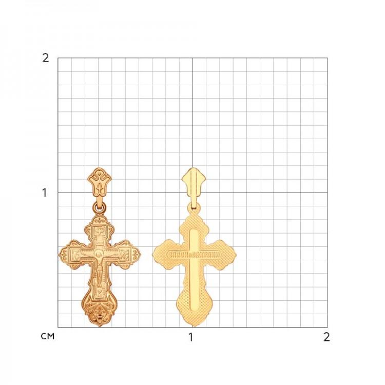 Картинки крестика из картона