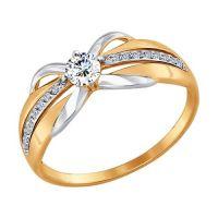 Золотые кольца SOKOLOV
