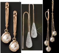 Новинки золотых изделия с жемчугом и кристаллами Swarovski на 22.05.2019 в {$region.field[16]}!