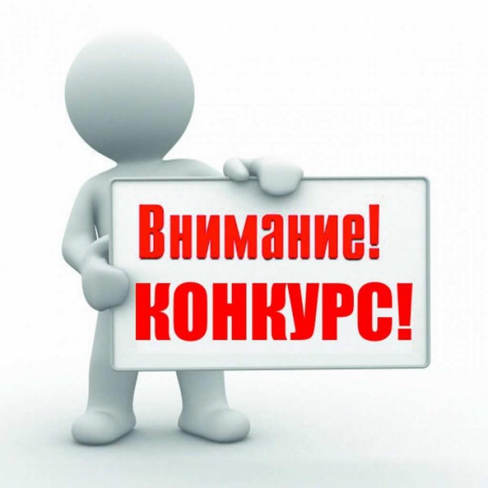 Новогодний конкурс с розыгрышем подарков в {$region.field[16]}!