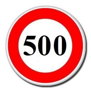 Товары по 500 рублей