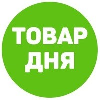"""Акция - """"Товар дня"""" на 24.01.2020 г в {$region.field[16]}!"""