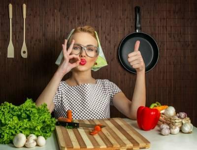 Подарки милым дамам для Вашей уютной кухни в {$region.field[16]}!