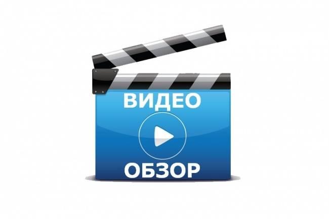 """Видеообзоры - серебряные серьги ЮК """"SOKOLOV"""" на 29.09.2020."""