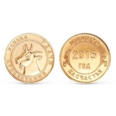 Бижутерия сувениры 2015 года