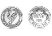 Сувениры бижутерия 2017 года